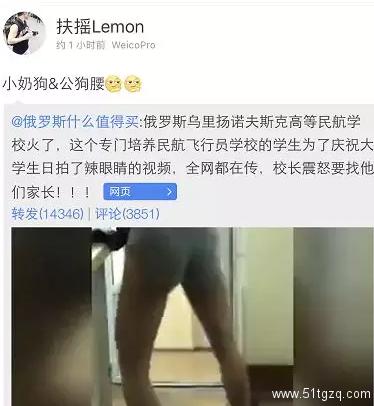 民航大学生赤膊视频遭热议,画面太太太Sexy了!