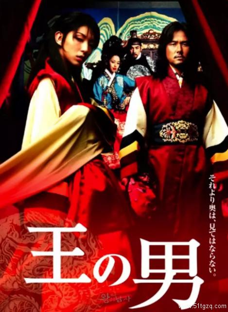 韩国古装电影,君王爱上戏子,李俊基有多美?
