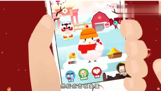 支付宝今起集福瓜分5亿、淘宝春节间发放10亿红包;iPhone X再爆大面积故障