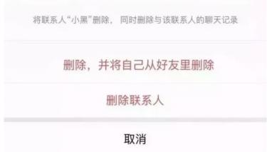 微信永久封禁976个小程序;刘强东给老乡送500万年货