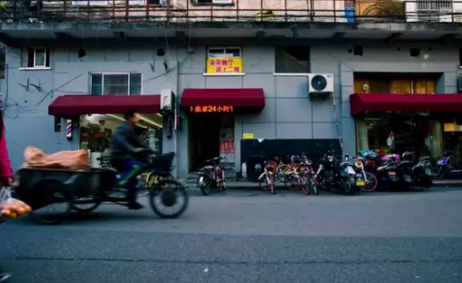 同志老了是什么样子?上海同志基地纪实