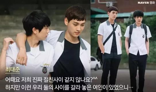 韩国同性电影转校生被学校老大虐
