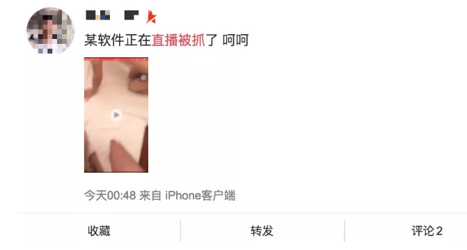 深圳16人群P事件最新进展:4人感染HIV