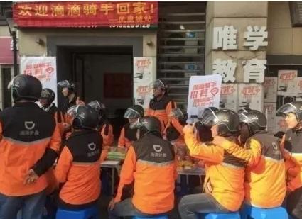 李彦宏:中国人愿意用隐私换取便利性;乐视网又双叒叕停牌