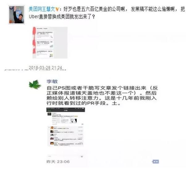 孙宏斌:投资乐视损失165亿 再投是傻X;区块链概念股普遍收跌