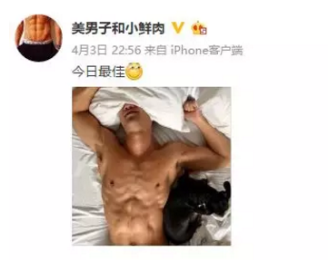 亚裔肌肉男床照疯传,性感腹肌可以舔一年!