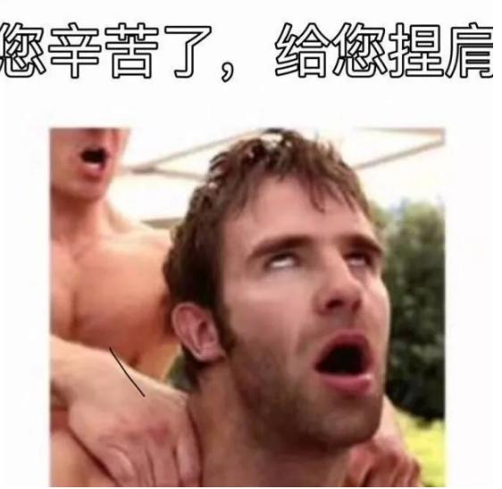 国产肌肉男洗澡视频流出?