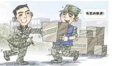 恒大许家印看上了贾跃亭的FF?!微博:本次不再针对同性恋内容
