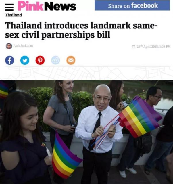 前天,泰国不声不响来了发大的!