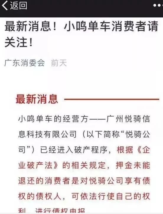 微信永久封号新规 淘票票发布涉嫌歧视海报:诚挚道歉|A5创业早报