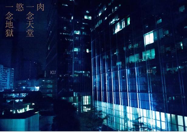 """电影丨SM群人战斗云翔新片《三十而立》 """"性工作者""""贺飞GV男优包晗参演"""