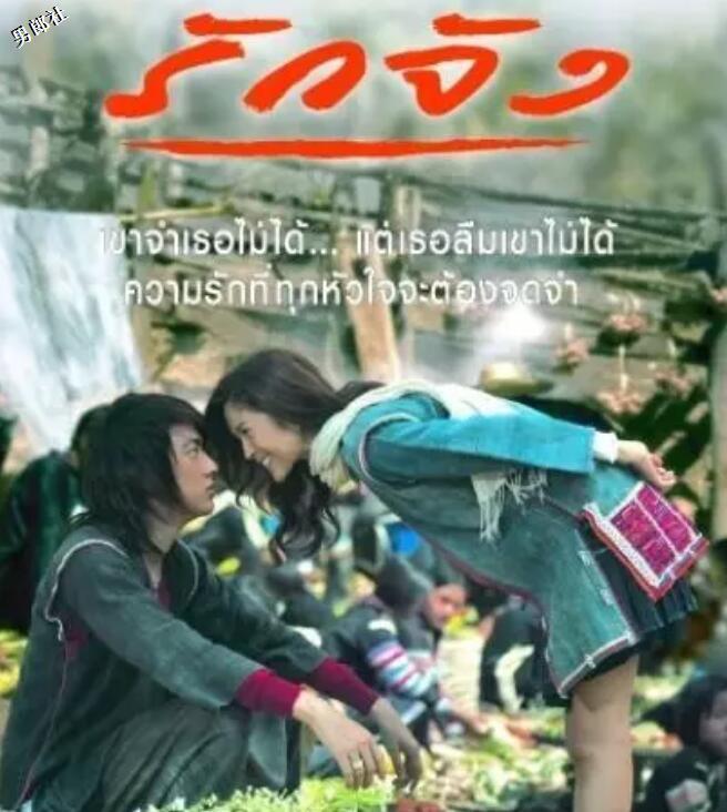 探寻泰国电影电视剧拍摄地
